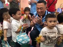 金門首家公辦民營托嬰中心揭牌 縣長和小朋友「童」在一起