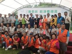 中央地方齊心協力 隆恩圳污水變乾淨