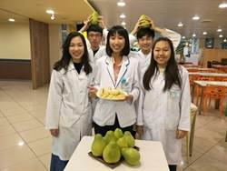柚子含醣量不少 1日勿吃逾半顆