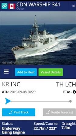 加拿大巡防艦正通過台海 海空軍掌握