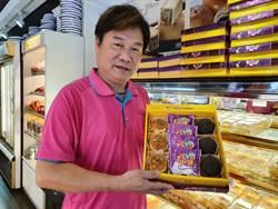 中和30年老店  「黃金帝王酥」享受帝王級美味