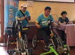 手搖自行車 身心障礙者騎車馳騁不是夢