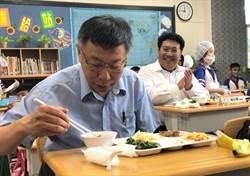 北農供應有機蔬菜   新學年營養午餐有保證