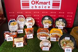 OK自有品牌「OK choice」 聯名開丼搶攻早餐市場