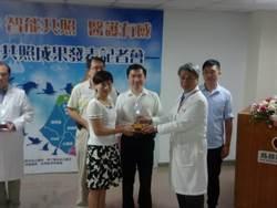 頭份為恭醫院執行雁行專案  智能系統提升照護