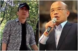 蘇貞昌宣布高鐵南延屏東 苦苓嗆:為了騙選票