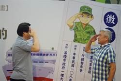 十萬馬祖老兵看過來!17日重返韋昌嶺吃大鍋飯