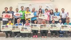 竹北市漫遊小旅行10月中展開