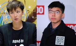 何韻詩黃之鋒將赴美國會支持香港人權民主法案