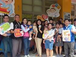 鼓勵年輕父母勇敢生 雲林啟用首座社區公共托育家園