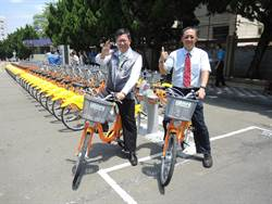 科學家的減碳方法 頭腦研發設備、雙腳騎單車