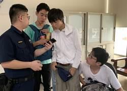 玩太嗨手機不見了 警助日籍高中生找回
