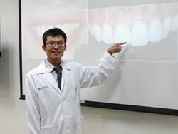 從「齒」拾回微笑 全陶瓷假牙改善牙齦發黑