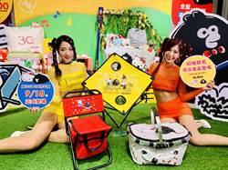 台中周年慶12日開打預購戰 限量獨家組合化妝品3折起下殺