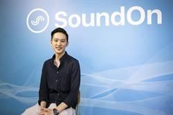 Uber北亞洲區前總座顧立楷創立 「SoundOn」