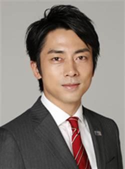 日自民黨吸票機小泉進次郎首次入閣