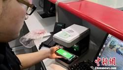 用手機登機 合肥機場啟用eID身分電子證照系統