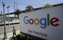 美國「反托拉斯」調查 臉書谷歌都難逃