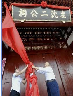 被遺忘的關鍵人物──愛民如子沒官場文化 樸實而勇敢(二)