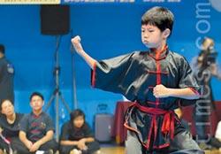 10歲大內高手 新唐人武術賽奪銅