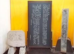 提報文化部 澎湖天后宮 8古物驗明正身