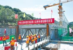 助力冬奧 京張高鐵基地台月底開通