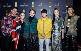 MONCLER新系列發布 林俊傑、范文芳新加坡搶先看