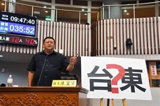 高鐵延伸到屏東 民進黨遭罵為選票