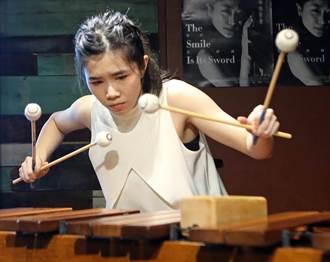從靜默到舞棍 擊樂好手彭瀞瑩以音樂說故事