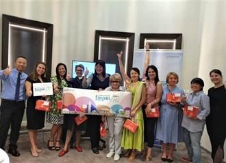開發觀光藍海新市場 台北市首次赴俄羅斯參加國際旅展