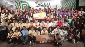 大專生洄游農村競賽 朝陽科技大學樂蘆Lolu團隊勇奪金獎