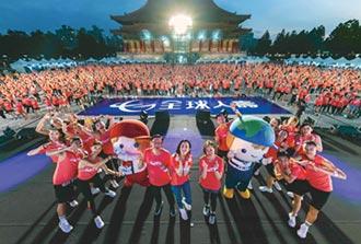 全球人壽25周年 跳ZUMBA作公益