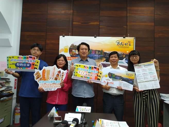 基隆特色美食節14日在正濱漁港登場,將舉辦彩色BBQ港味派對活動。(許家寧攝)