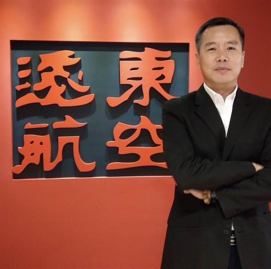 黃育祺升任遠東航空副總經理,監管行銷、企劃與收益。(圖/遠航提供)
