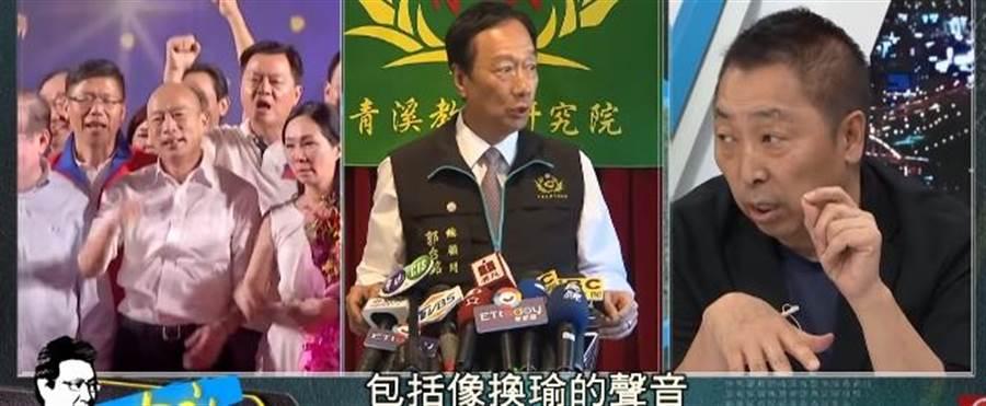 媒體人唐湘龍(右)。(圖/YouTube截圖)