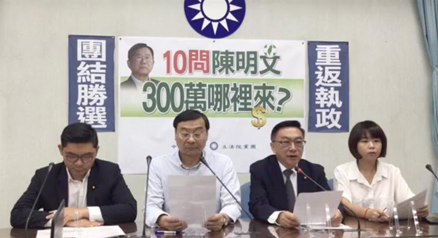 國民黨立委(左起)許毓仁、曾銘宗、陳宜民、林麗蟬。(國民黨團提供)