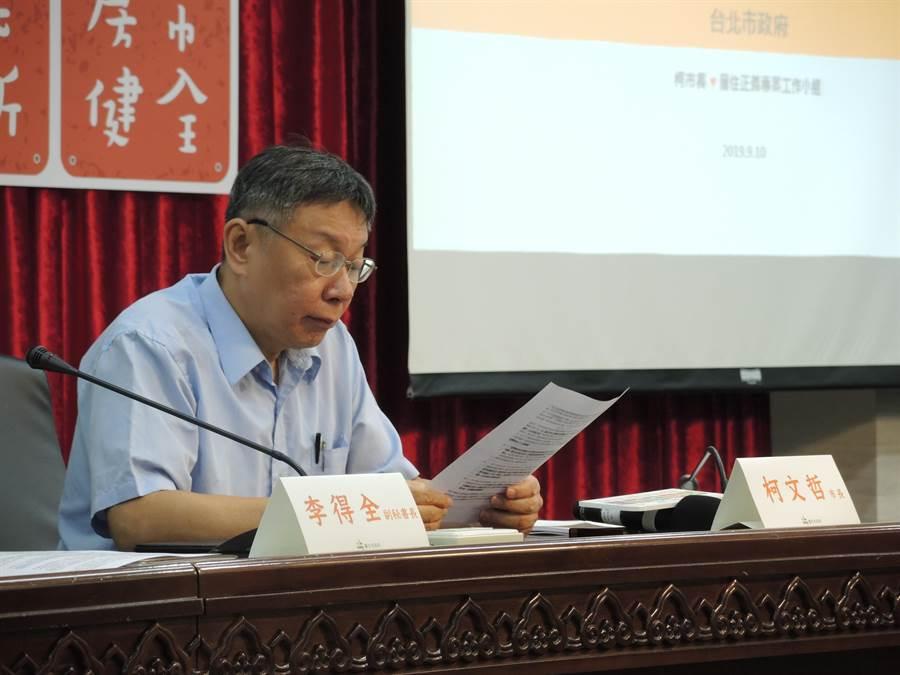 台北市長柯文哲今早出席市政活動。(張潼攝)