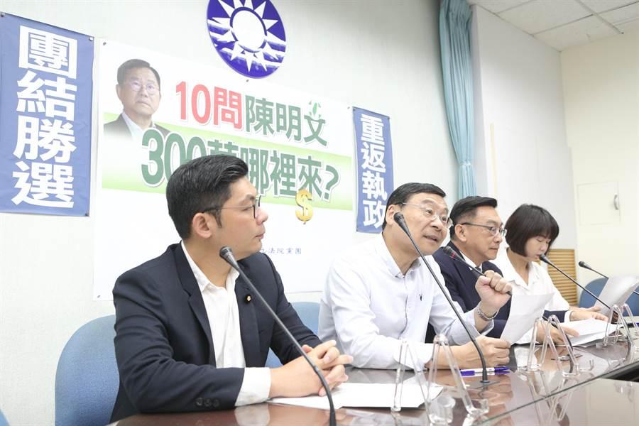 國民黨立委許毓仁(左起)、曾銘宗、陳宜民、林麗蟬10日共同召開記者會。(張鎧乙攝)