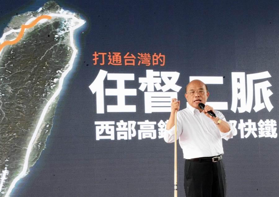 行政院長蘇貞昌正式宣布高鐵南延屏東。(林和生攝)