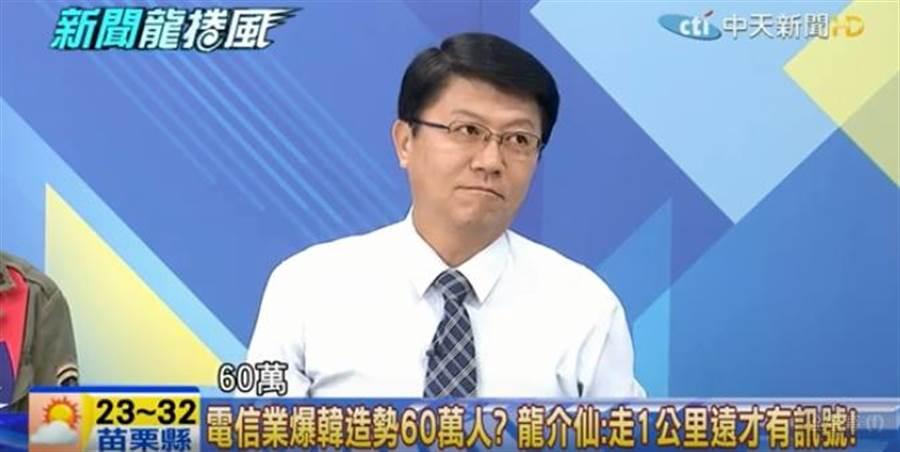 台南市議員謝龍介昨在《新聞龍捲風》表示,有電信業者跟他說,8日參加韓造勢的人數超過60萬人。(Youtube截圖)