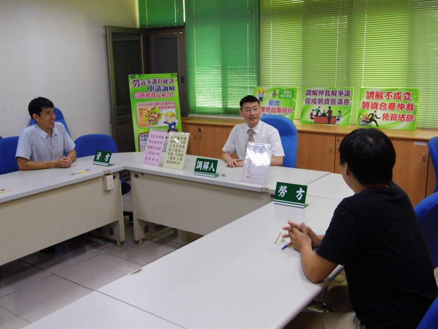 台南市去年統計共有 1705件勞資爭議案件,其中就有227件發生在永康區,因此今年在永康區地政事務所新增調解據點,方面勞資雙方就近選擇處理地點,節省時間。(莊曜聰攝)