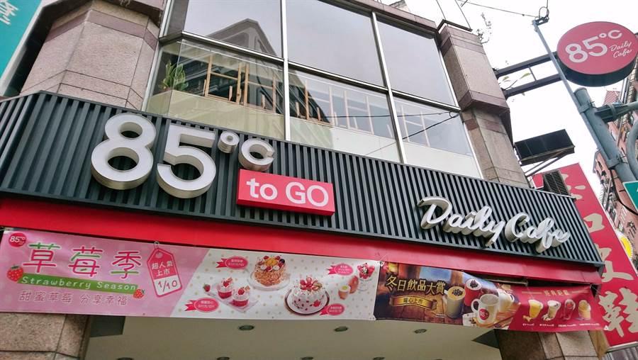 85度C台北長安東店。(林資傑攝)
