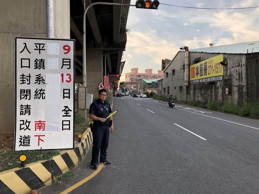 中秋節來了,民眾請多注意各國道、快速道路管制訊息。(平鎮警分局提供/邱立雅桃園傳真)