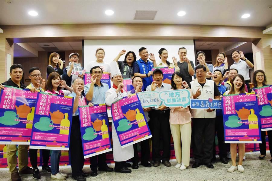 「嘉義文化創意產業園區」首度舉辦「嘉義呼搭啦-2019嘉義飲品文化祭」,在9月13日到15日舉辦為期3天的節慶活動。(呂妍庭攝)