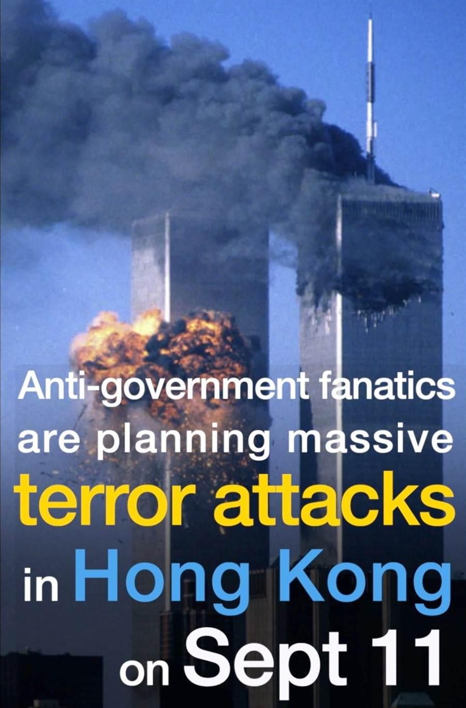 陸官媒《中國日報》FB警告:香港有人計畫911發動恐怖襲擊。(China Daily HongKong臉書截圖)