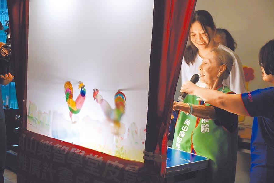 高雄市立歷史博物館與高雄市樂齡協會合作,舉辦「岡山樂智皮影戲學堂」,希望藉此減緩失智。(高史博提供/林瑞益高雄傳真)
