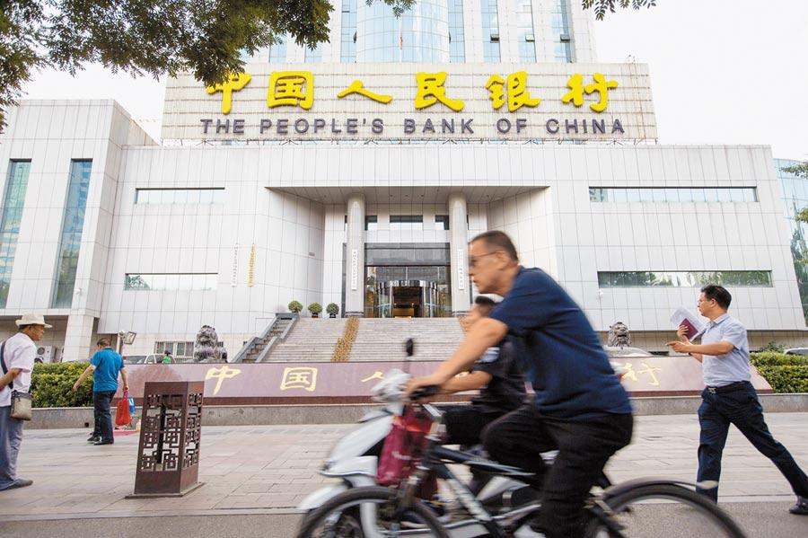 中國人民銀行太原中心支行。(中新社資料照片)