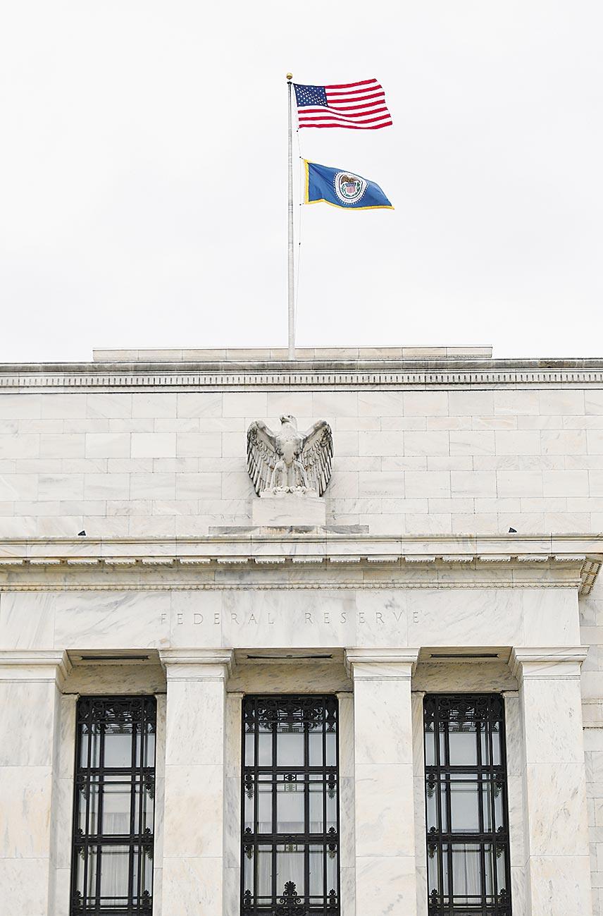 7月31日,Fed宣布降息。圖為美國聯邦準備理事會大樓。(新華社資料照片)