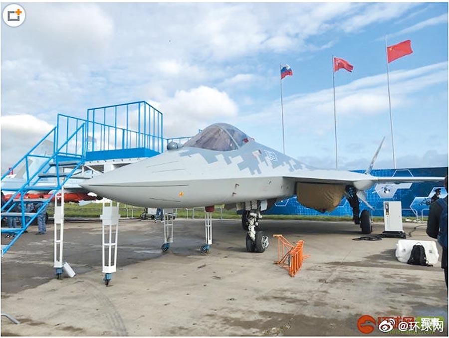 俄國不排除售陸最新型的蘇57戰機。(取自微博@環球網)