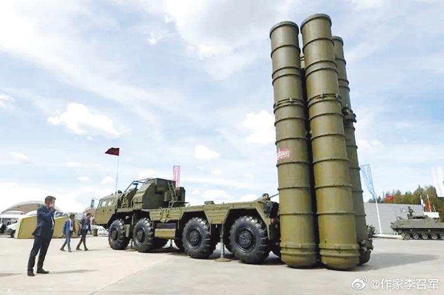 俄羅斯S-400防空導彈的作戰能力十分強大。(取自微博@作家李召軍)